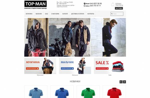 top-man.com.ua